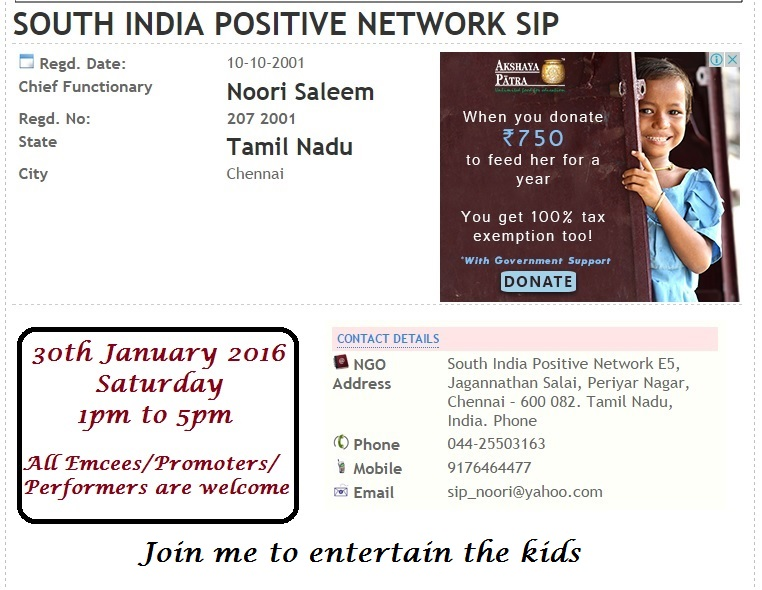South India Positive (SIP) Network