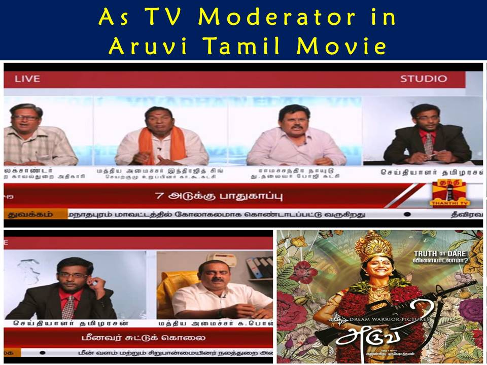 Male Emcee Thamizharasan as TV Moderator in Aruvi Tamil Movie
